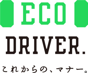 エコドライブロゴ